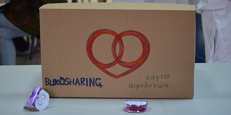 Κάρτες εθελοντή αιμοδότη
