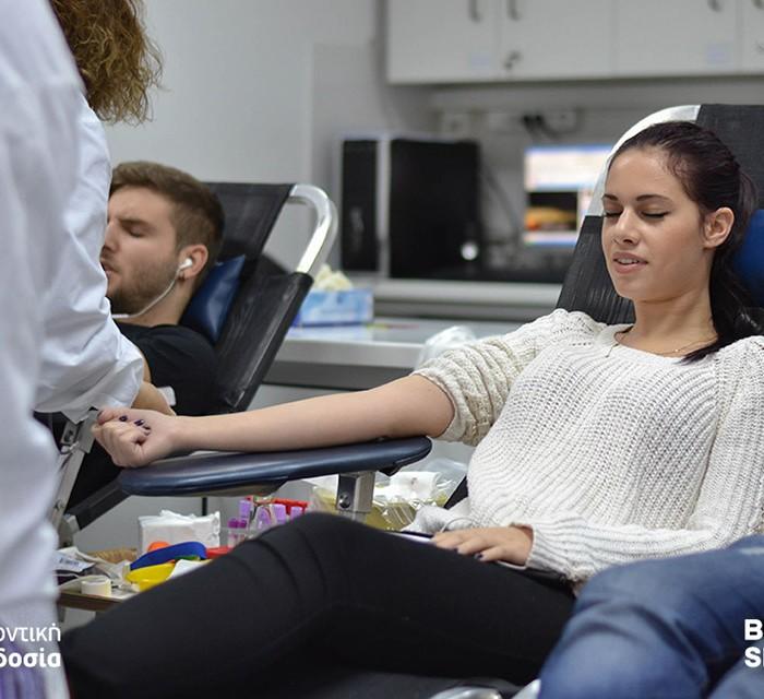 4η Εθελοντική Αιμοδοσία Bloodsharing
