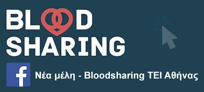 Facebook Group Νέα Μέλη Bloodsharing