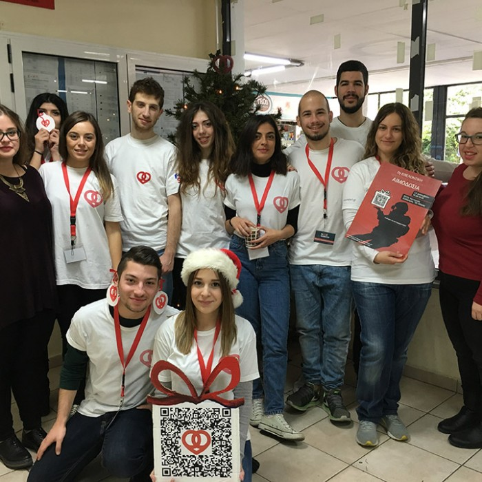 7η Εθελοντική Αιμοδοσία Bloodsharing